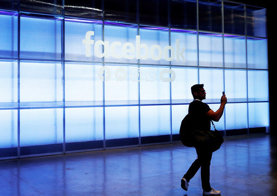Facebook to soon block adds that urges US people not to vote
